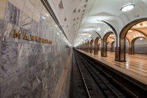 25 апреля — новая лекция про метро от Александра Попова («Russos»)